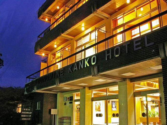 Tounomine Kanko Hotel, Sakurai
