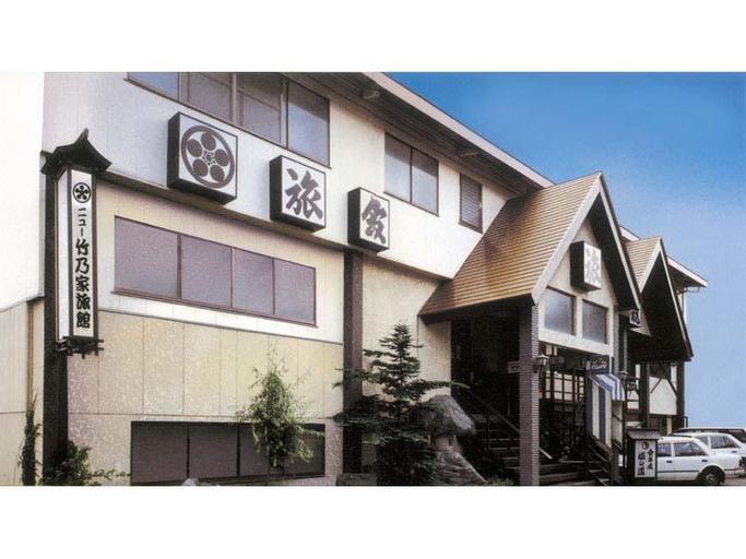 Takenoya, Ōmachi
