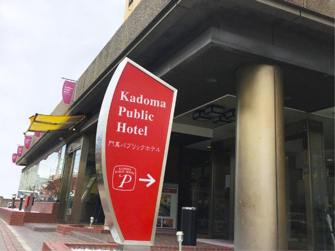 Kadoma Public Hotel, Kadoma