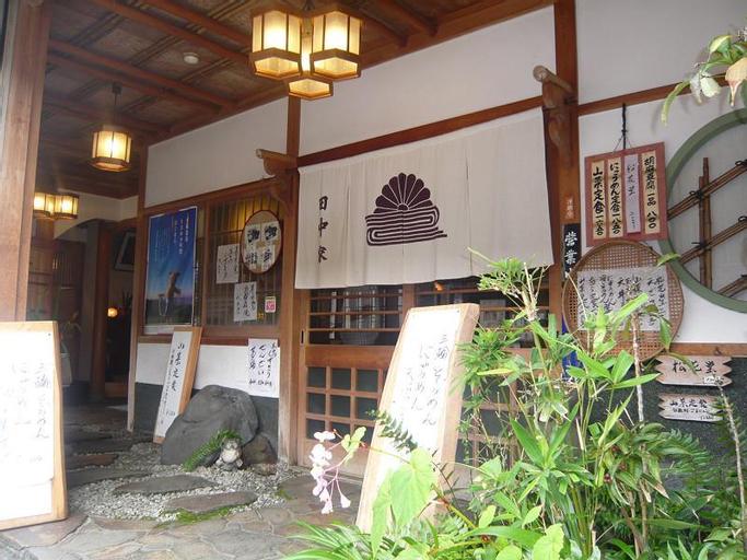 Tanakaya, Sakurai