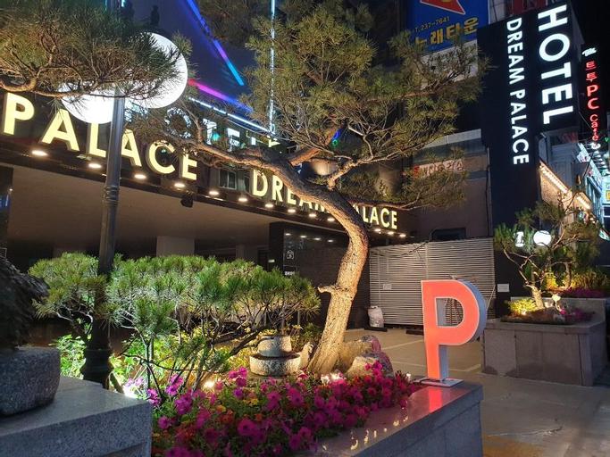 Suwon Dream Palace Hotel, Suwon