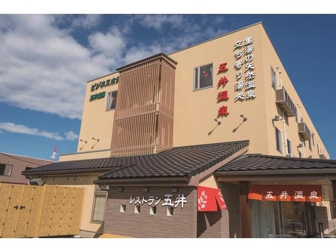 Business Hotel Goi Onsen, Ichihara