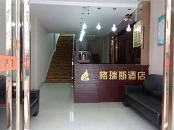 Changle Grace Hotel, Fuzhou