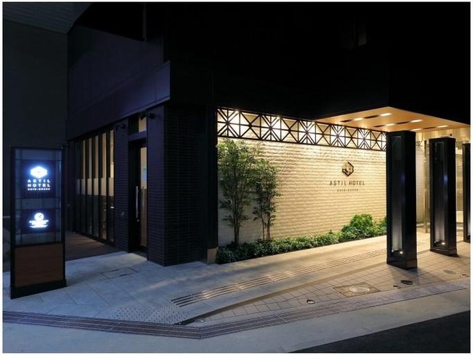 Astil Hotel Shin-Osaka, Toyonaka