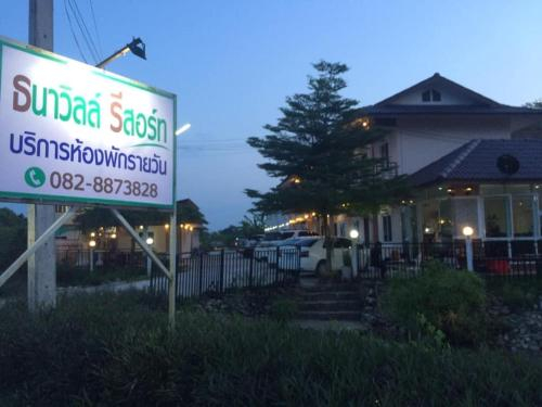 Thanaville resort hotel, Mae Sot
