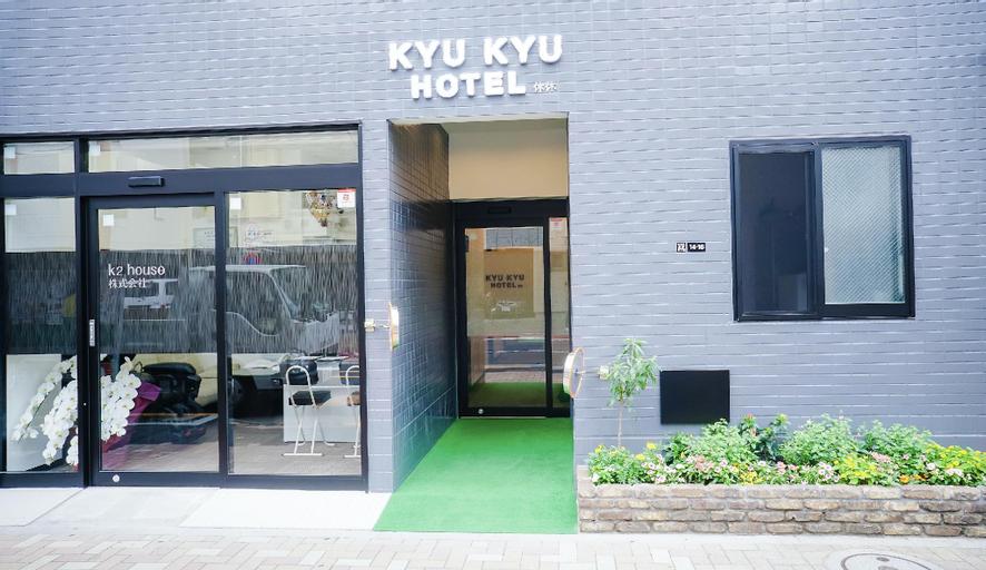 Kyukyu Hotel, Arakawa