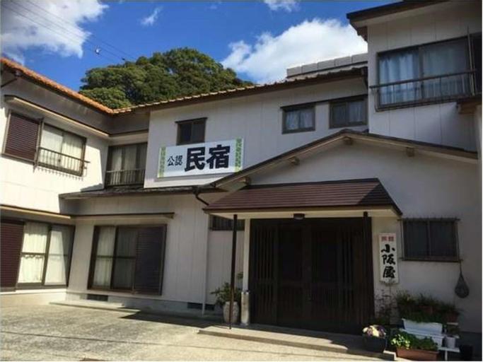 Onsen Minshuku Kosakaya Motokan , Nachikatsuura