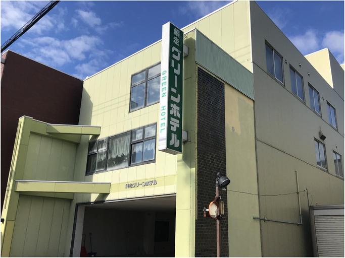Abashiri Green Hotel, Abashiri