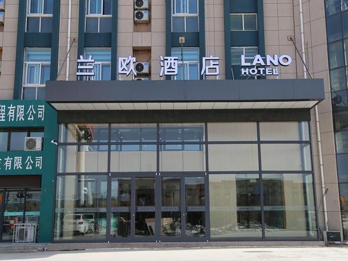 Lano Hotel Ningxia Guyuan Yuanzhou District Guyuan Municipal Government, Guyuan