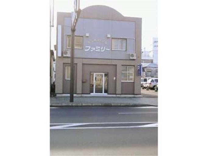 Business Hotel Family, Abashiri