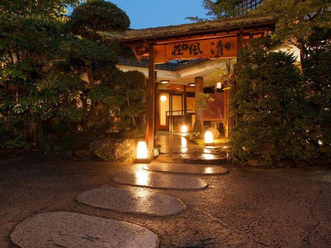 Seifuso, Matsue