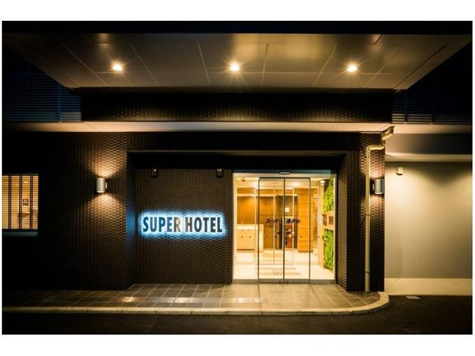 Super Hotel Fujinomiya, Fujinomiya