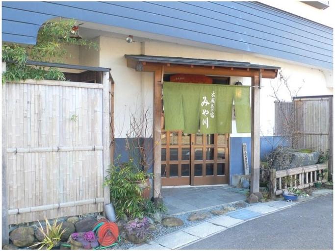 Miyakawa, Tottori