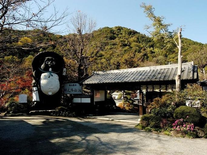 Motoyu, Atsugi