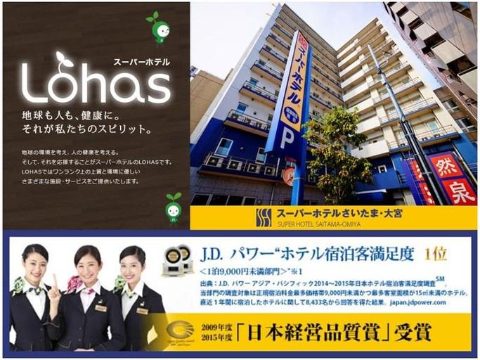 Super Hotel Saitama Omiya, Saitama