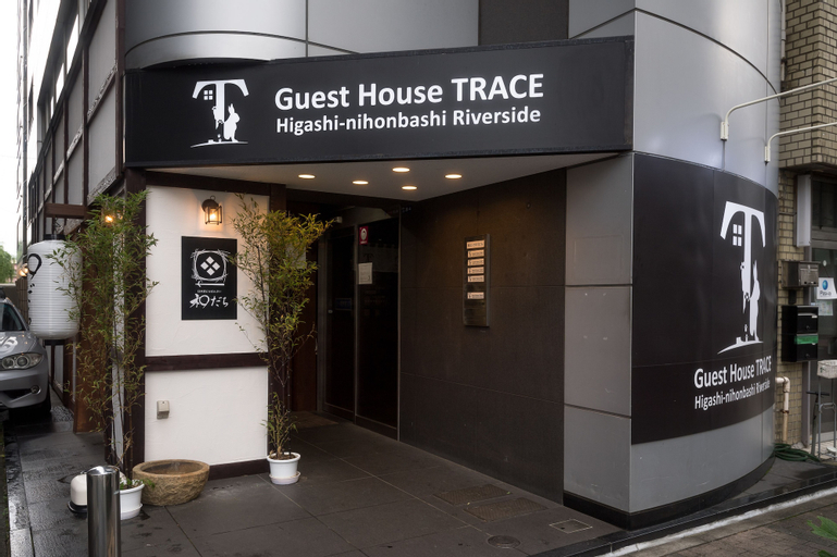 Guest House TRACE Higashi-nihonbashi Riverside - Hostel, Chiyoda
