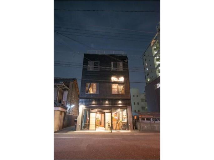 Nekokura Hostel, Fukuoka