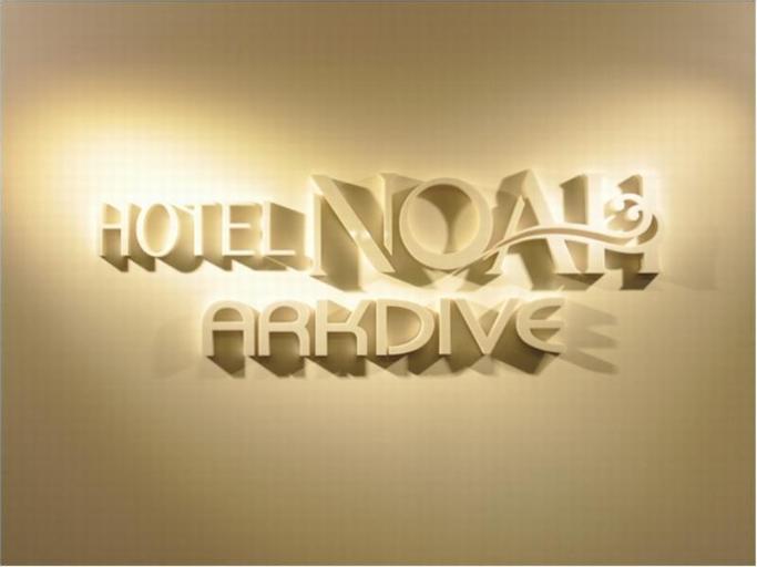 Hotel Noa, Ginowan