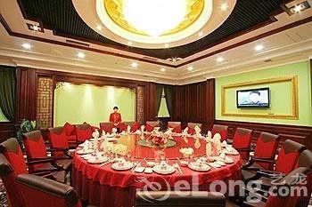 Mando Hotel - Yingkou, Tieling