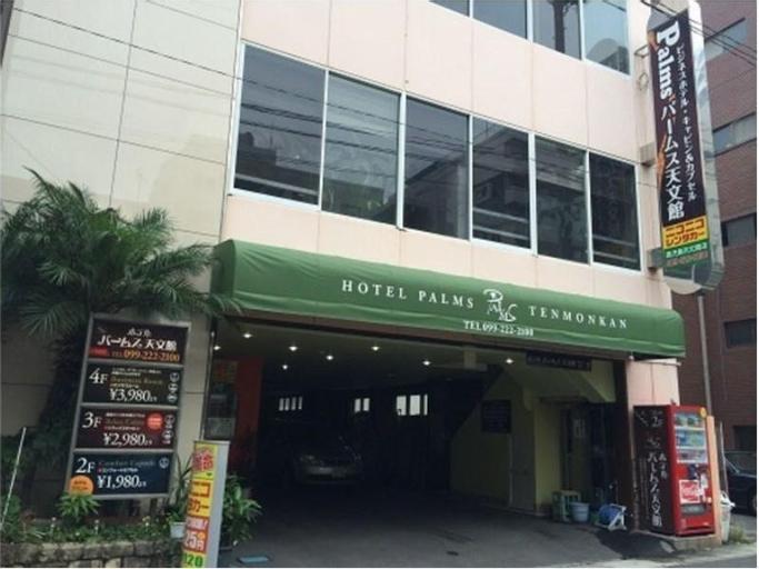 Hotel Palm Springs Tenmonkan, Kagoshima