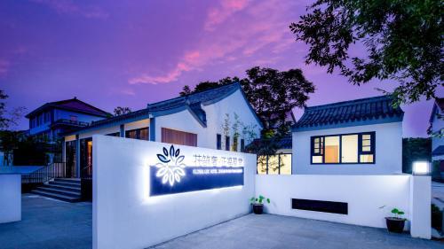 Floral Lux Hotel · Zheng Fu Cao Tang Resort Nanjing, Nanjing