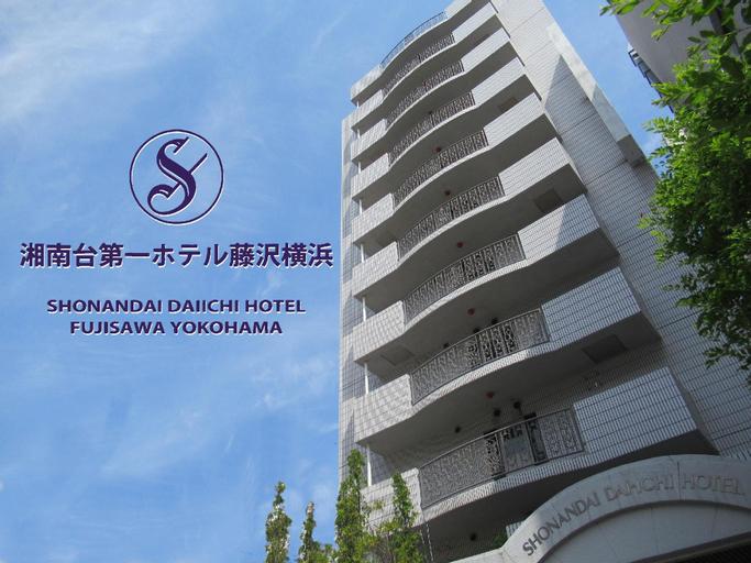 SHONANDAI DAI-ICHI HOTEL FUJISAWA YOKOHAMA, Fujisawa