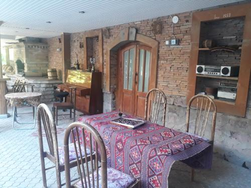 Aghveran Eco Guest House,