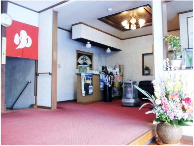 Kusatsu Onsen Fuji Ryokan, Kusatsu