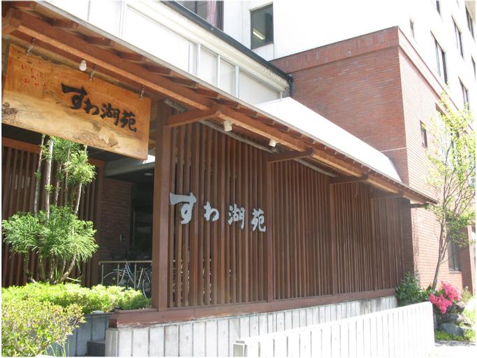 Suwakoen, Shimosuwa