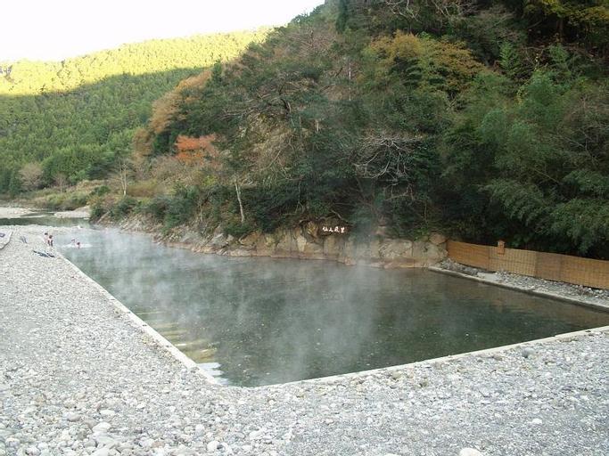 Sansuikan Kawayu Matsuya, Kyōtanabe