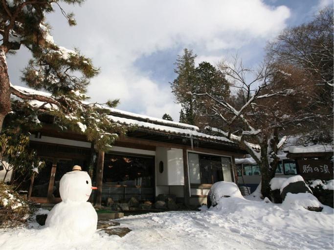 Nukumorino-yado Komanoyu, Kiso