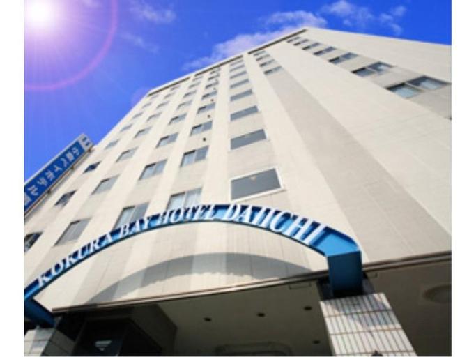 HOTEL C.KOKURA-BAY, Kitakyūshū