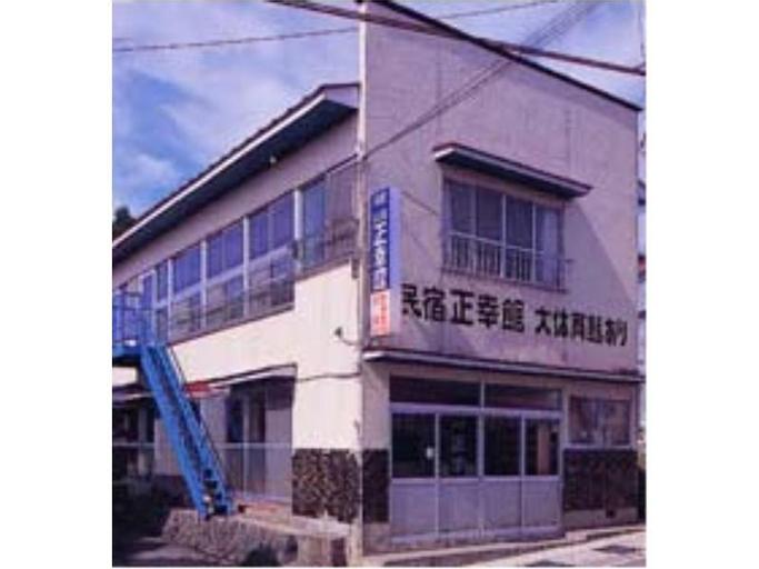 Bandai Minshuku Shoukoukan , Inawashiro