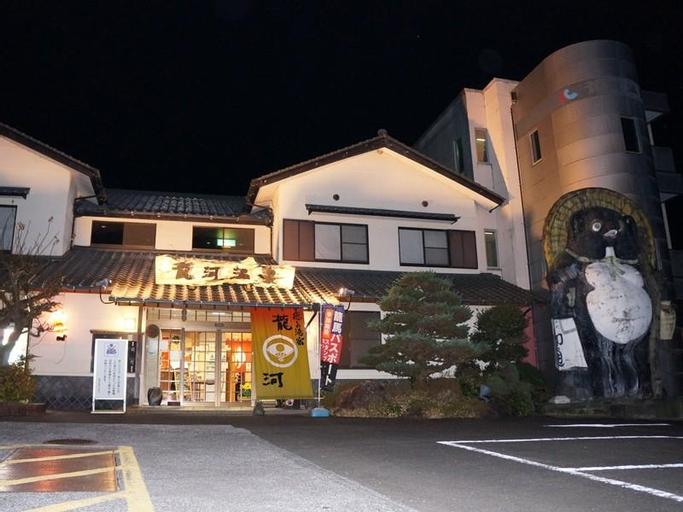 Iyashi-no-Yuyado Ryuga Onsen, Kami