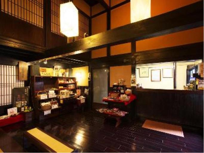 Yutaki no Yado Nishiya, Yonezawa