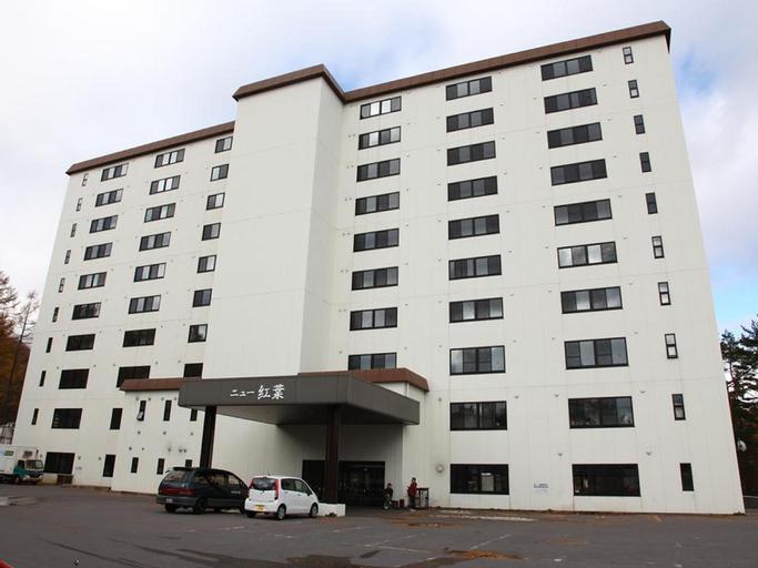 Kusatsu Onsen Hotel New Koyo, Kusatsu