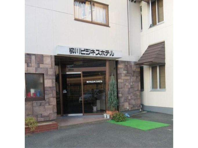 Yanagawa Business Hotel , Yanagawa