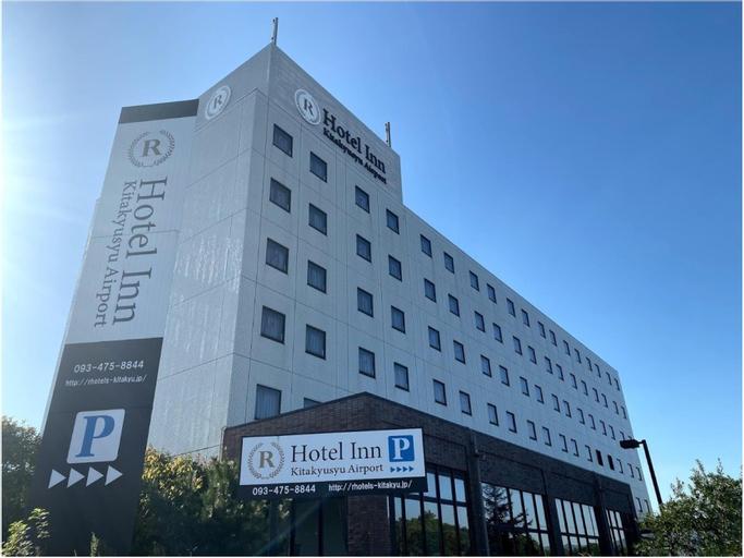R Hotel Inn Kitakyushu Airport, Kanda