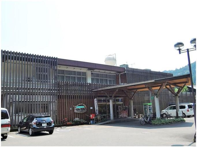 Umaji Onsen, Umaji