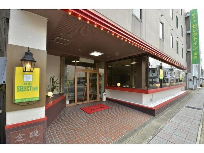 Hotel Select-Inn Yonezawa (formerly Hotel Center Inn Yonezawa), Yonezawa