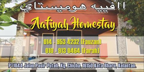 Aafiyah Homestay Kota Bharu, Kota Bharu