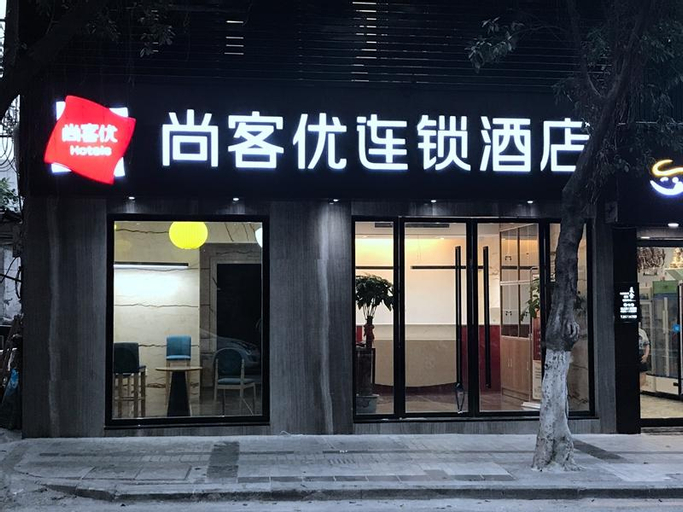 Thank Inn Plus Hotel Chongqing Wanzhou District Pedestrian Street, Chongqing