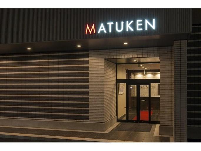 Central Hotel Matuken, Kesennuma