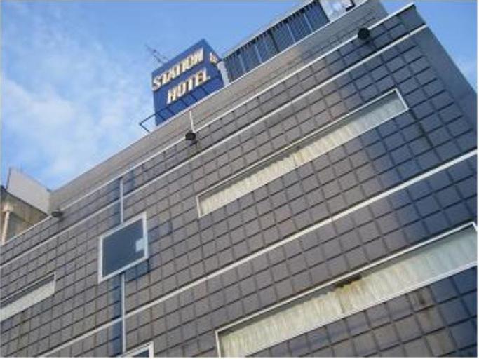 Shin Maebashi Station Hotel, Maebashi