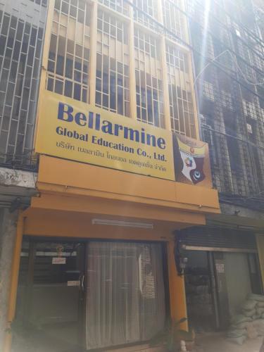 Bellarmine Global Education Tourist Center, Ratchathewi