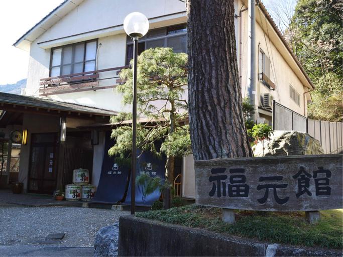 Fukumotokan, Atsugi