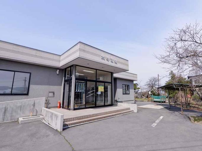 Daibo Hoyo Center, Hirakawa