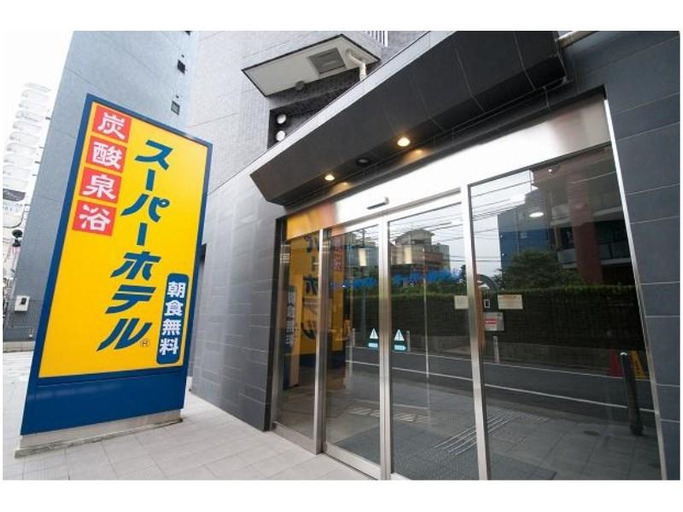 Super Hotel Tokyo, JR Tachikawa Kitaguchi, Tachikawa