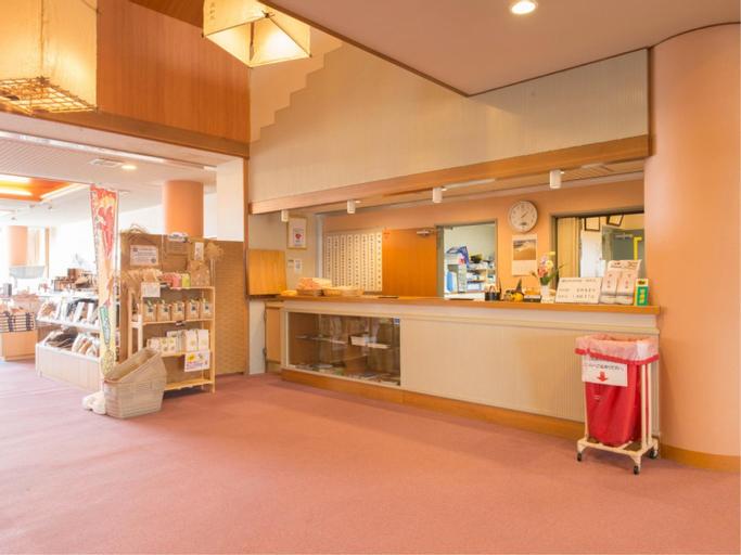 Unkai, Tōkamachi