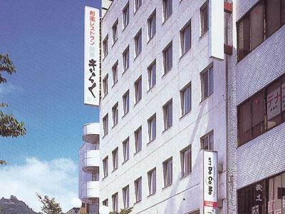Mihara Station Hotel, Mihara